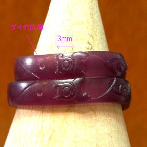 ブタの結婚指輪ワックス原型