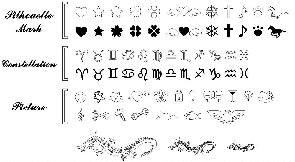 記号・マークの彫刻見本