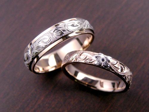 オーダーメイドのハワイアン結婚指輪