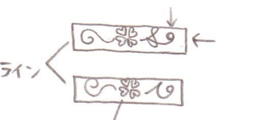 お客様が描いた結婚指輪のデザイン画