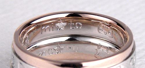 指輪の内側に入れた彫刻