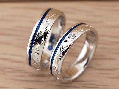 ブルーラインと彫刻の結婚指輪