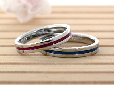 青と赤のラインの結婚指輪