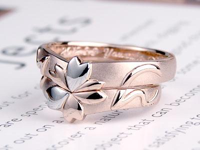 サクラ花びら一枚がプラチナ結婚指輪