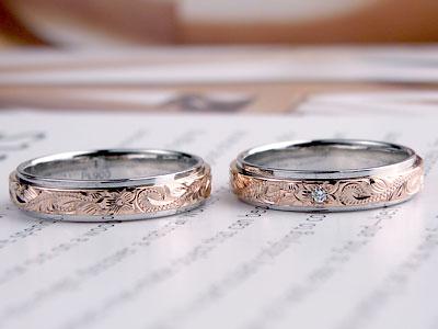 ピンクゴールドプラチナハワイアン結婚指輪