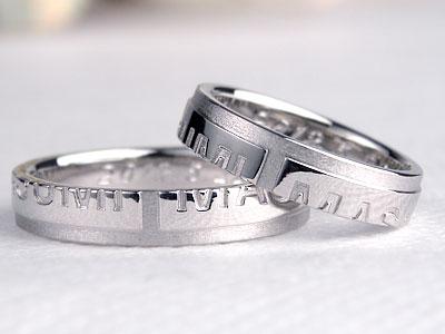 名前と十字架の結婚指輪