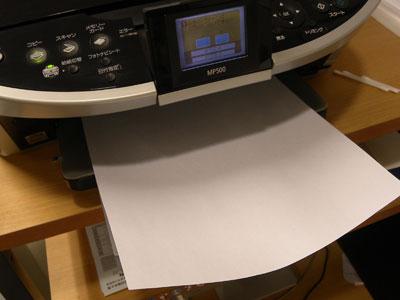 印刷チェック