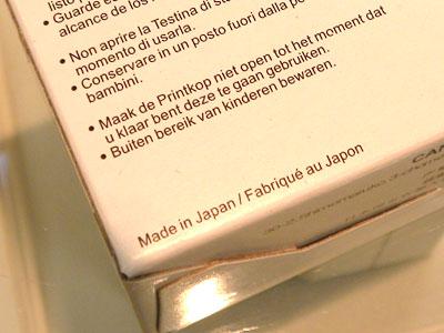 プリントヘッドの箱の文字