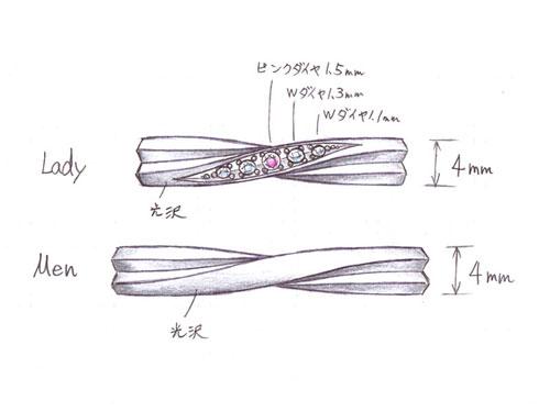 オーダーメイド結婚指輪のデザイン画