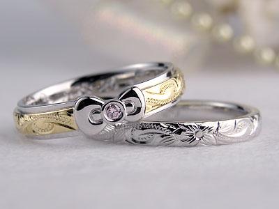 リボン付きハワイアン結婚指輪