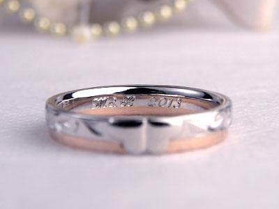 結婚指輪内側の彫刻