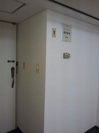 大阪工房のスイッチ類