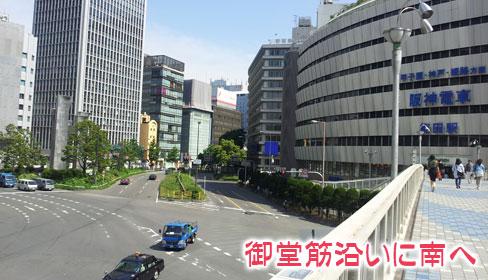 大阪駅から南へ