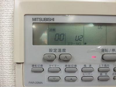 三菱エアコンのエラー表示