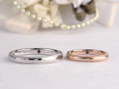 内側にルビー・サファイア結婚指輪