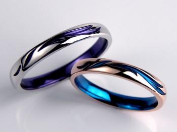 紫とブルーのカラーコーティング結婚指輪
