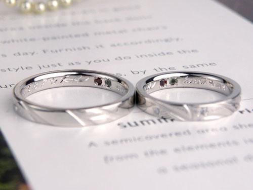 内側にガーネットとペリドットの結婚指輪