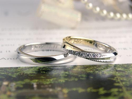 インフィニティのアレンジ結婚指輪